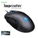 razer-imperator-4g-mouse-2012